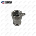 Type A Stainless Steel Camlock Coupling NPT 2