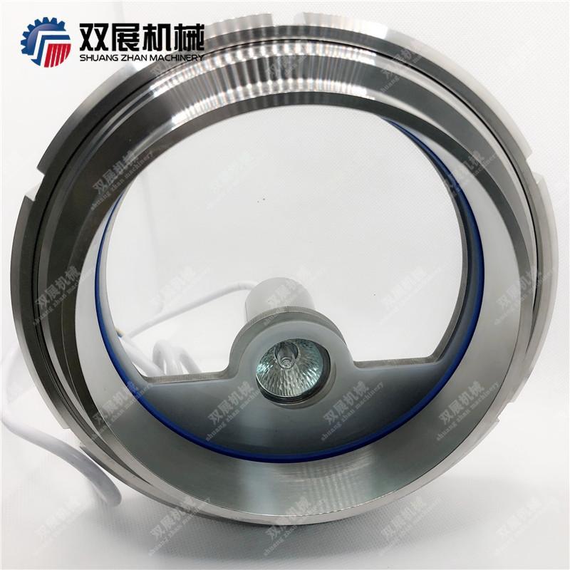 Hygienic Stainless Steel Union Light Sight Glass 2