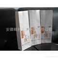 大米纸袋 1