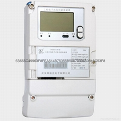 Three Phase Programmable Digital Multi-Rate Kwh Meter