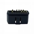 16針公頭連接器OBDII 12V 24V卡車診斷接口插頭 3