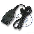 VAG TACHO USB 2