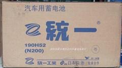 柴油发电机专用蓄电池统一电池12V200AH