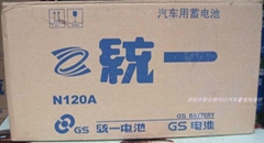 叉车专用蓄电池统一电池12V120AH