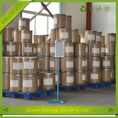 lithium battery anode material lithium titanium oxide li4ti5o12 LTO