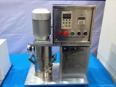 Vacuum homogenizer Mixer for chemical lab research