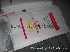 供应纤维素纸袋