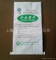 食品/食品添加剂包装袋 1