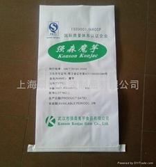 食品/食品添加劑包裝袋