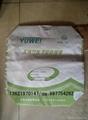 干粉砂漿水泥建材袋