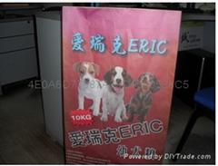 宠物食品包装袋/狗粮包装袋