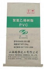 聚氯乙烯树脂包装袋