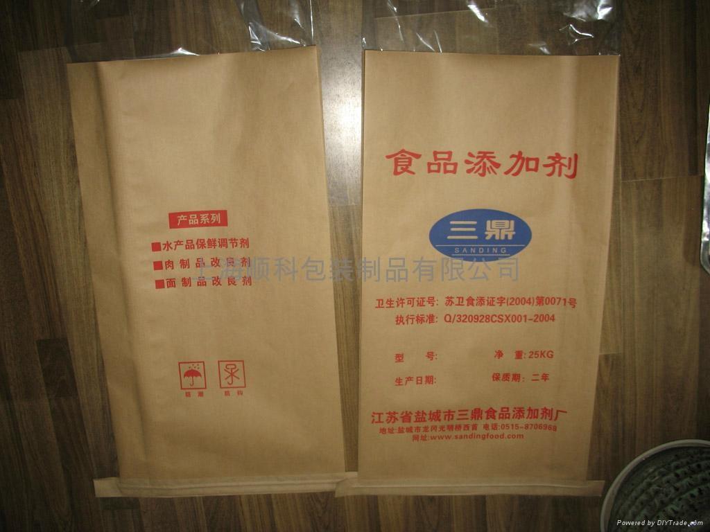 食品添加剂包装袋 1