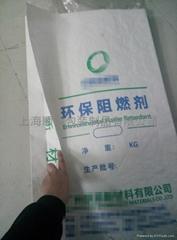 阻燃劑包裝袋