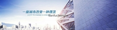 TianJin Tian Fu Cheng Lai Technology Co.,Ltd