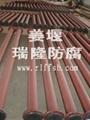 防腐管道鋼襯四氟模壓管道