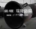 鋼襯四氟反應釜