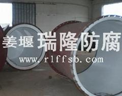 耐腐蝕瑞隆鋼襯四氟化工設備