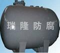 聚乙烯卧式防腐储罐