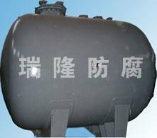 聚乙烯臥式防腐儲罐
