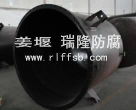 化工設備防腐設備 3