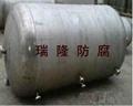 化工設備防腐設備 4