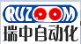 Changsha ruzoom automation equipment Co.,Ltd.