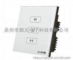 智能遥控电动窗帘控制盒