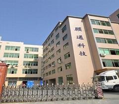 Shenzhen Guton Technology Co., Ltd