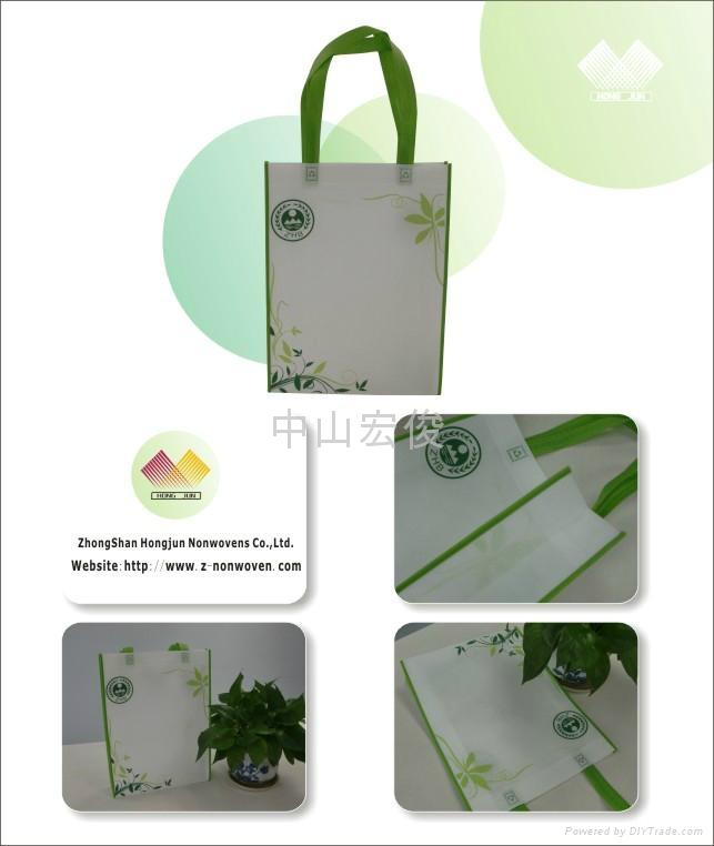機關單位環保袋 2