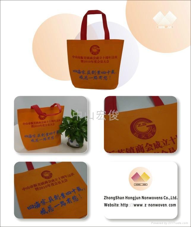 機關單位環保袋 4