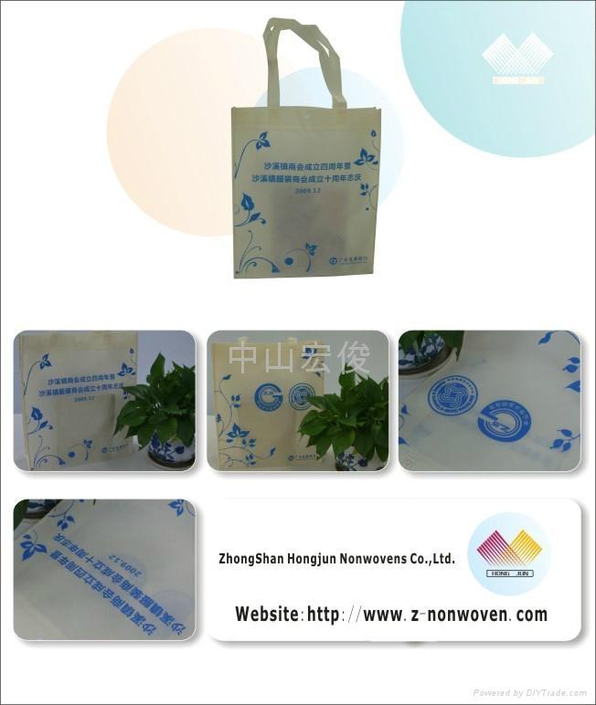 機關單位環保袋 5