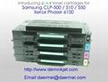 SAMSUNG CLP-500/510/550/XEROX PHASER 6100