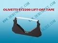 OLIVETTI ET2200 打字碳帯 2