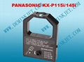 KX-P115i/160/19