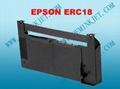 Compatible EPSO