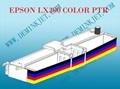 EPSON S015569/S015077/S015543/LX300 COLOR/LQ300 COLOR 4C