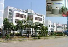 D.E.M TECHNOLOGIES (HK) CO.,LIMITED
