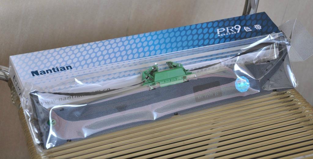 Nantian PR9 ribbon cartridge 3