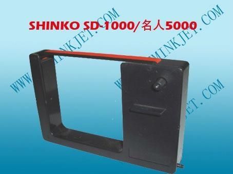 SHINKO SD-1000,SD-2000,SD-3000,KING POWER KP-3000,KP9000 RIBBON