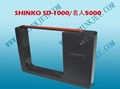 SHINKO SD-1000,SD-2000,SD-3000,KING POWER KP-3000,KP9000 RIBBON