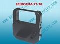 SEIKOSHHA ST-10