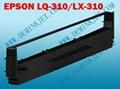 EPSON LQ-310,LX-310,S015632,S015641,S015634,S015639,LQ520
