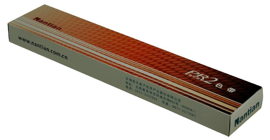 南天Nantian/Olivetti PR2 银行存折专用色帯 2