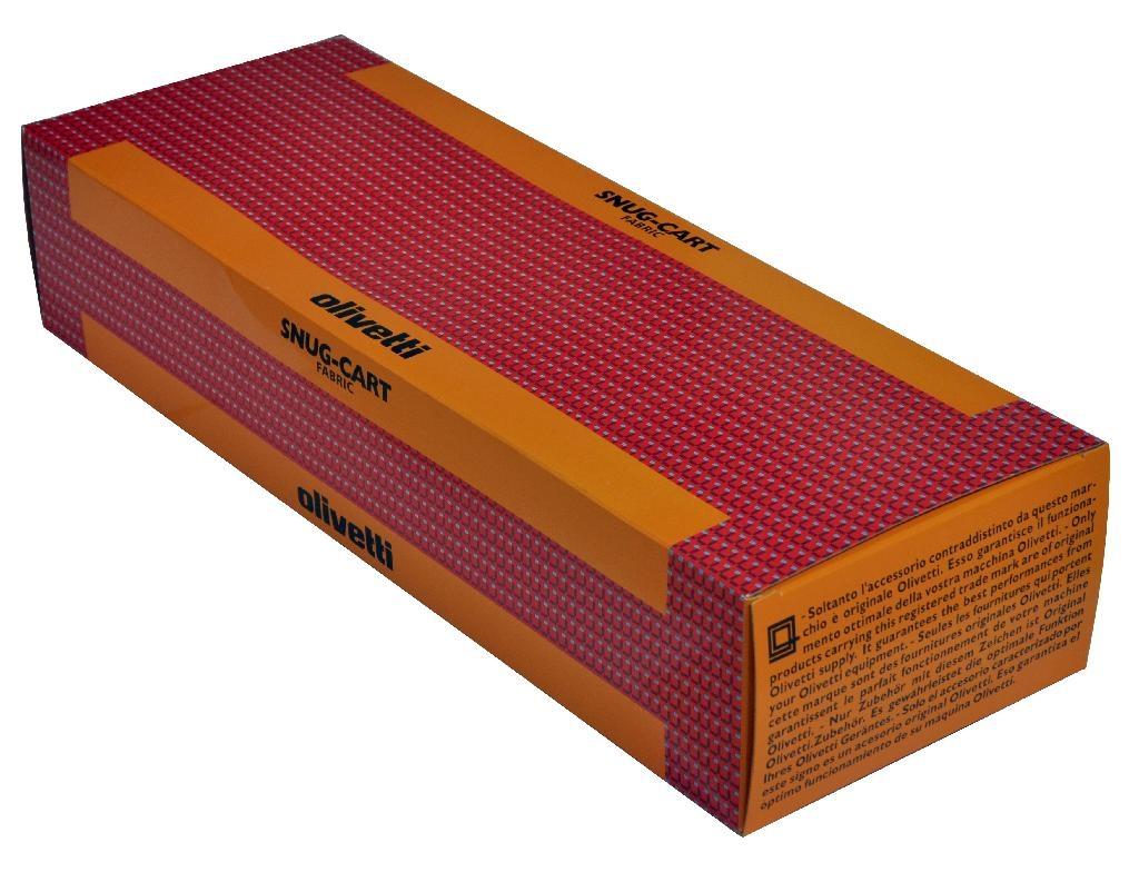 南天Nantian/Olivetti PR2,B0232,B0378,B0375,银行存折专用色帯 3