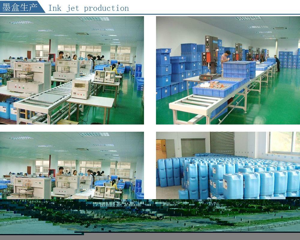 JOLIMARK FP-630/FP-635/PP-90D/DP520/DP-3000色帯架 5