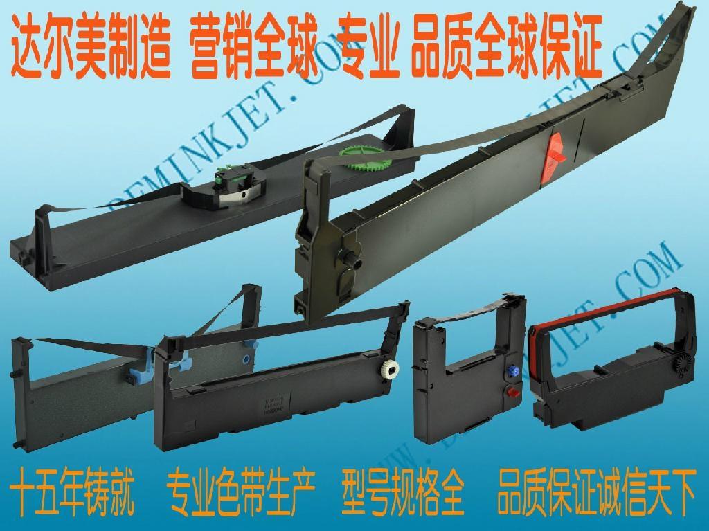 FUJITSU DL3400/DX2100 色帯架 3