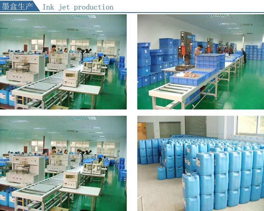 JOLIMARK LQ-600K色帯架 6