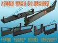 FUJITSU DPK800/DPK8580E 色帯 3