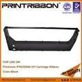 兼容于 Printronix 255049-401,255049-101, P8000/P7000